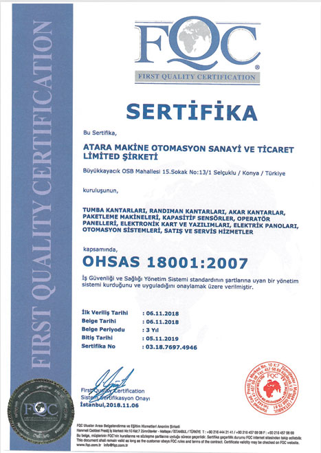 First Quality Certificate